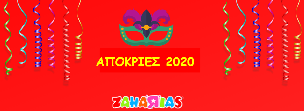 ΝΙΝΤΖΑ - ΖΟΡΟ