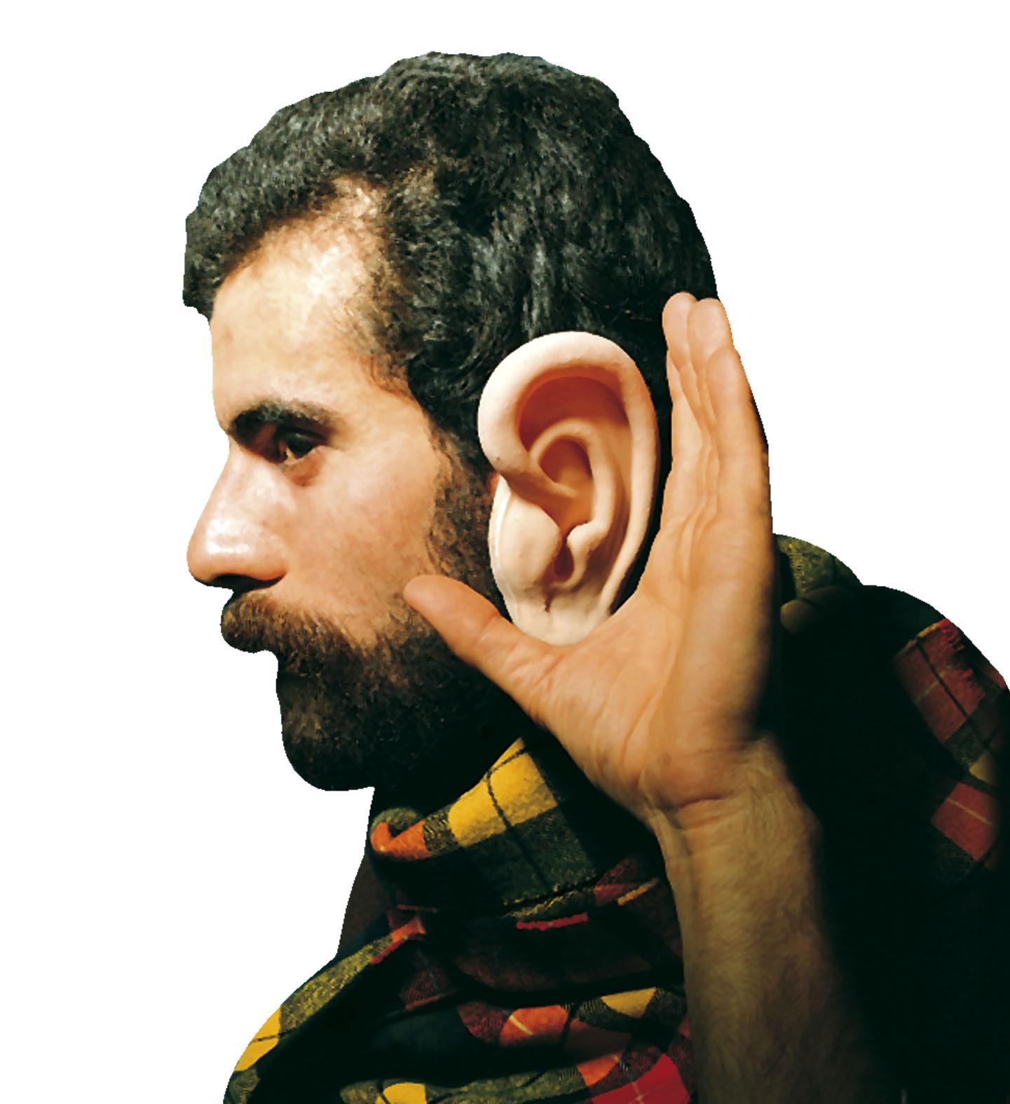 """""""GIANT EARS"""" latex"""