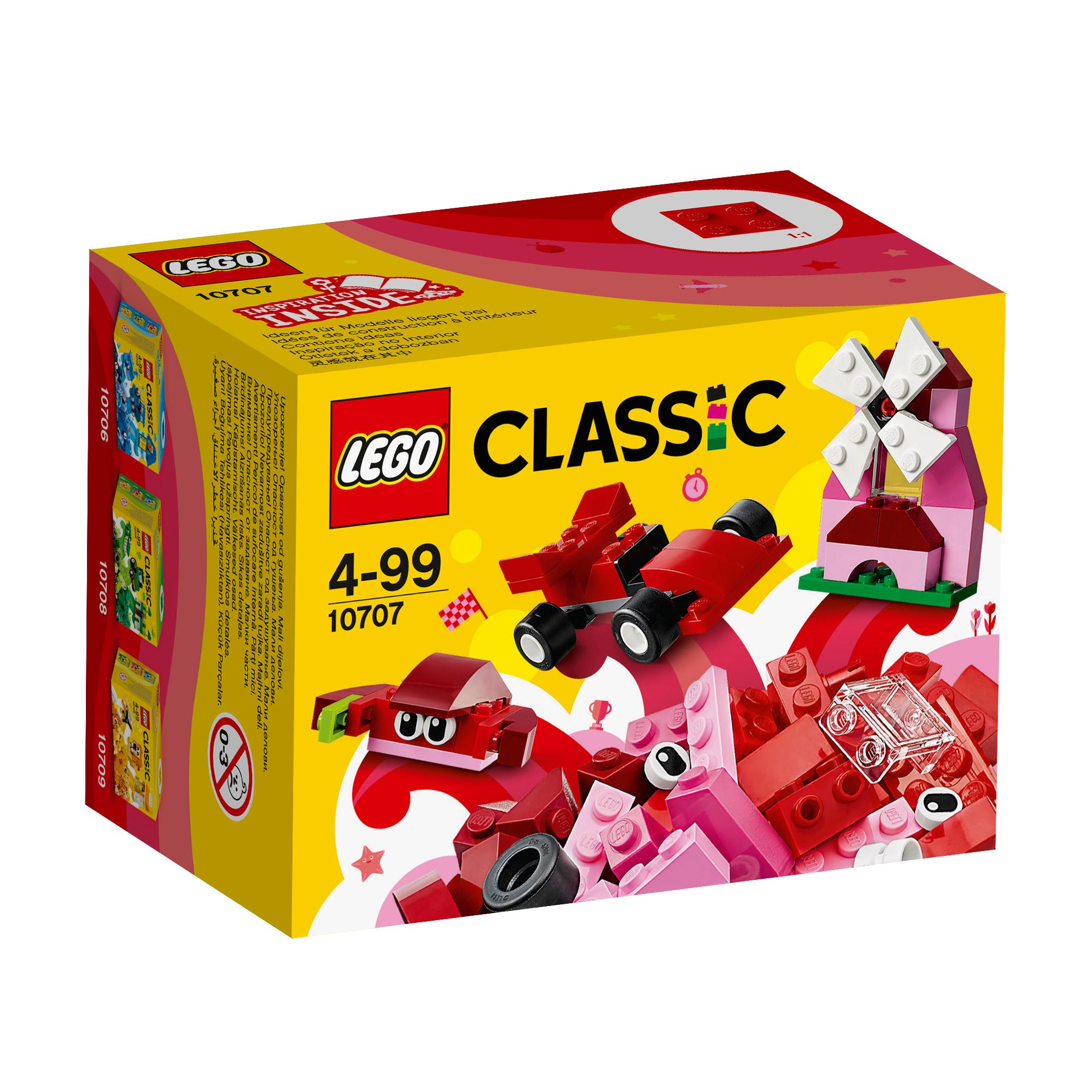 Κόκκινο Δημιουργικό Κουτί
