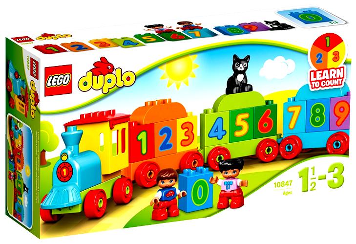 Τρένο με Αριθμούς