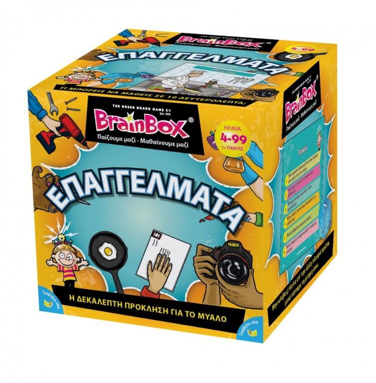 BrainBox - Ελληνικά : ΕΠΑΓΓΕΛΜΑΤΑ (93023)