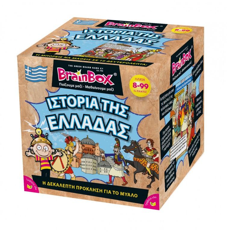 BrainBox - Ελληνικά : ΙΣΤΟΡΙΑ ΤΗΣ ΕΛΛΑΔΑΣ (93050)