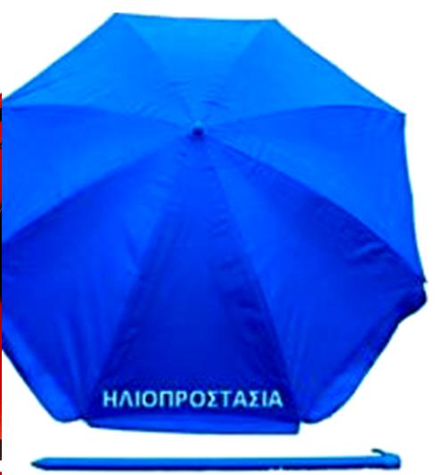 ΜΠΛΕ ΟΜΠΡΕΛΆ 2 Μ ΜΕ ΗΛΙΟΠΡΟΣΤΑΣΙΑ ΚΑΙ PVC ΘΗΚΗ (ULA-1503/BL)