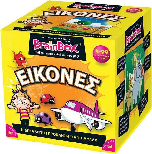 BrainBox - Ελληνικά : ΕΙΚΟΝΕΣ (93010)