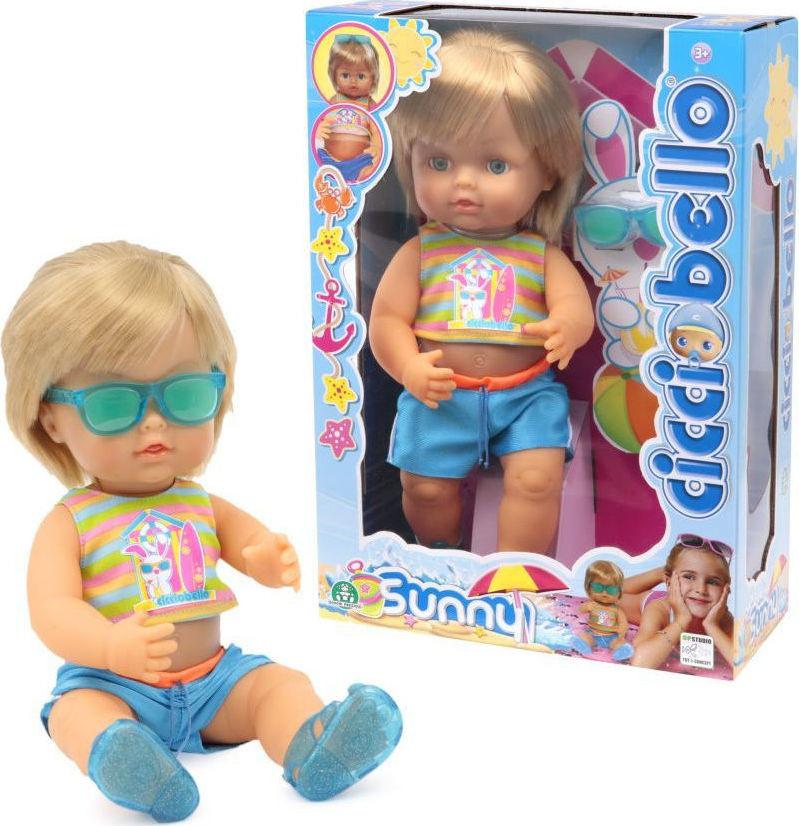 Cicciobello Sunny (CCB17000)