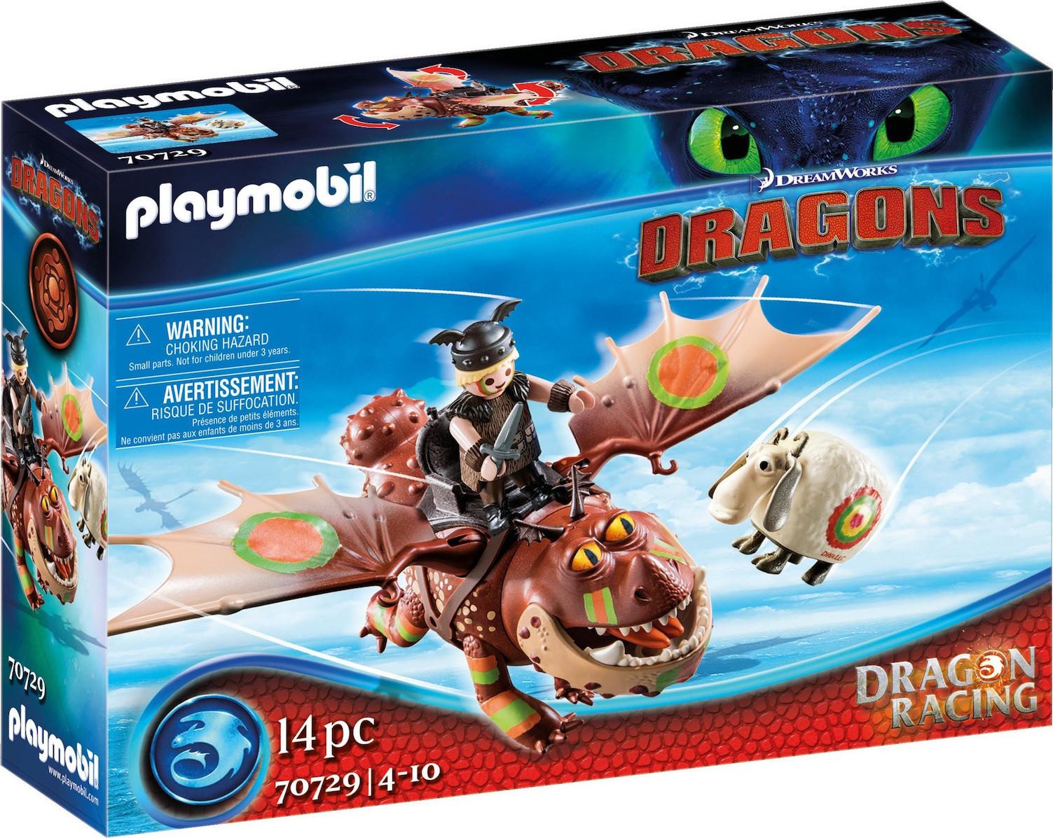 Playmobil Dragons ΛΕΠΙΑΣ ΚΑΙ ΧΟΝΤΡΟΚΕΦΑΛΟΣ (70729)