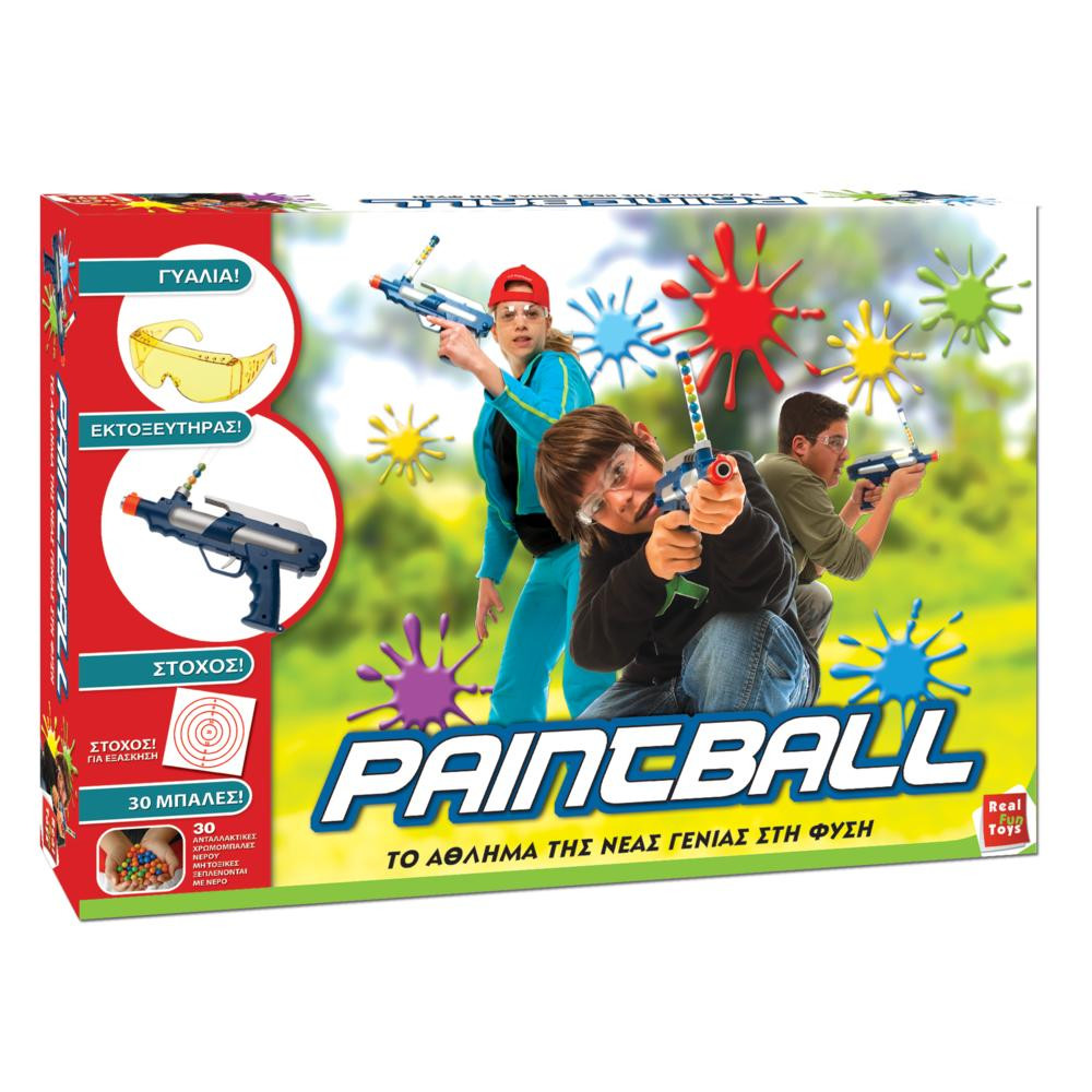 ΟΠΛΟ PAINTBALL (2047)