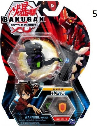 Spin Master BAKUGAN BATTLE PLANET CLOPTOR BALL PACK (063257)