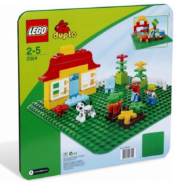 ΠΙΑΤΕΛΑ ΓΙΑ ΒΑΣΗ LEGO