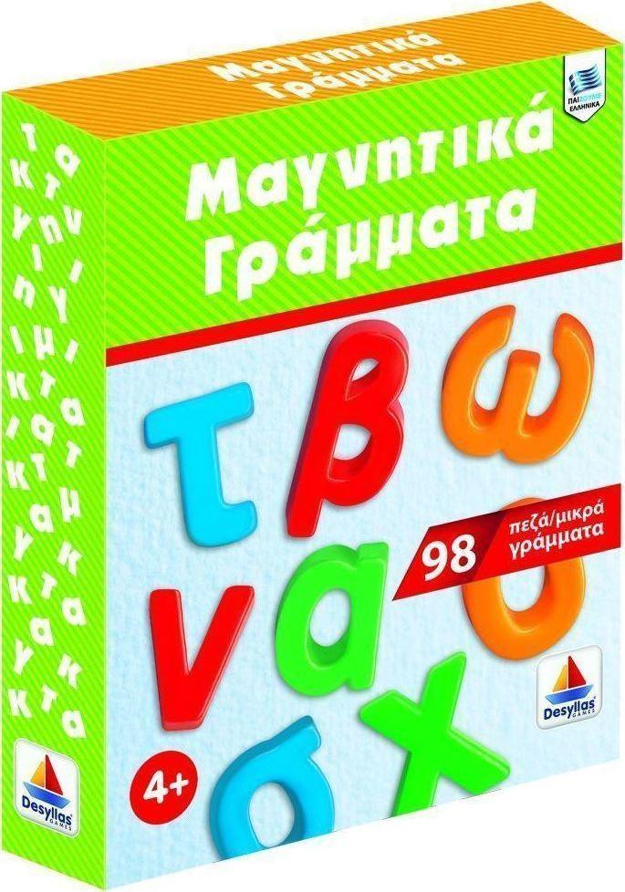Μαγνητικά Γράμματα Πεζά 98 τμχ (520128)