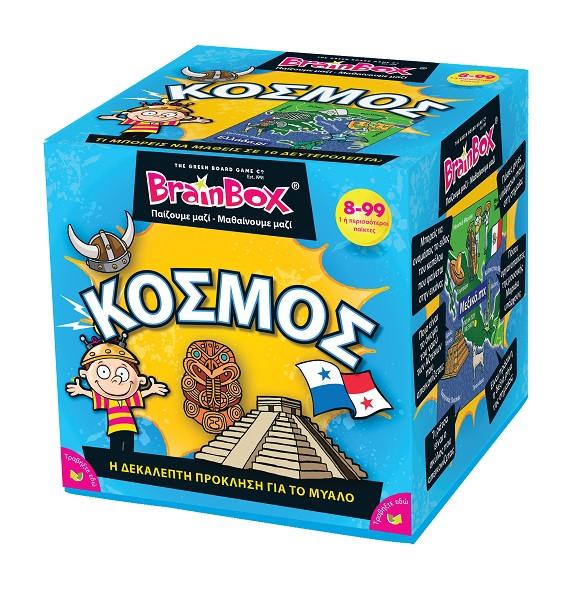 BrainBox - Ελληνικά : ΚΟΣΜΟΣ (93001)