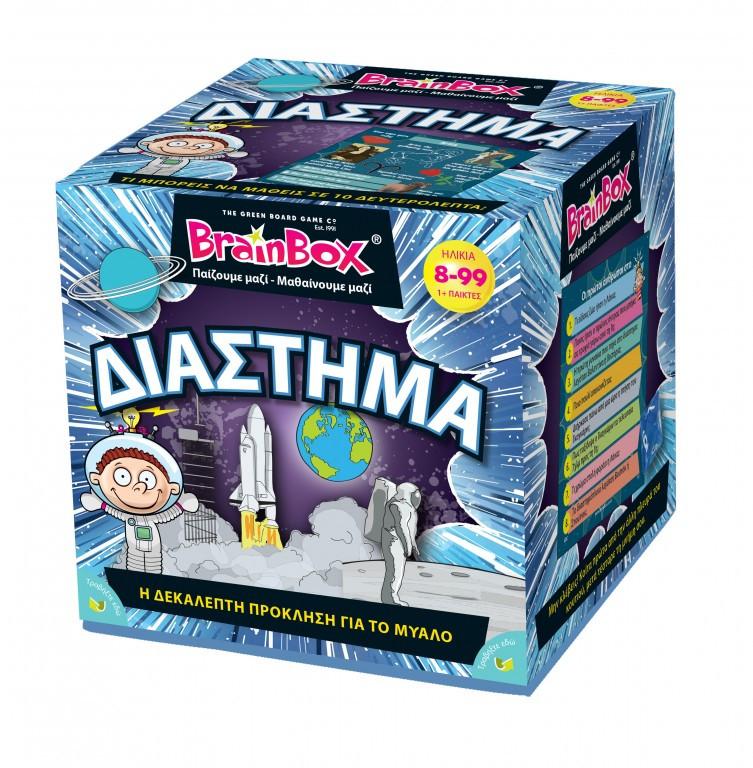 BrainBox - Ελληνικά : ΔΙΑΣΤΗΜΑ (93048)