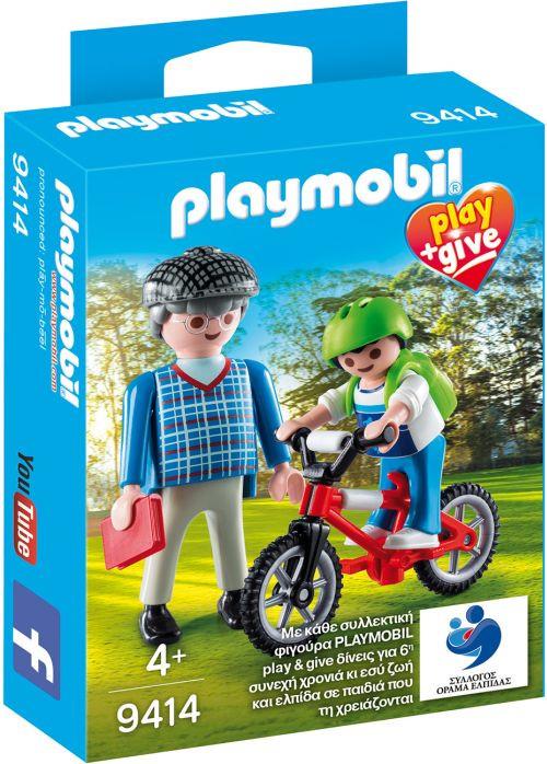 Play & Give Παππούς Με Εγγονό (9414)