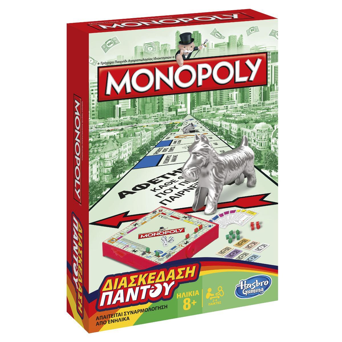 MONOPOLY GRAB & GO  - image 1-thumbnail