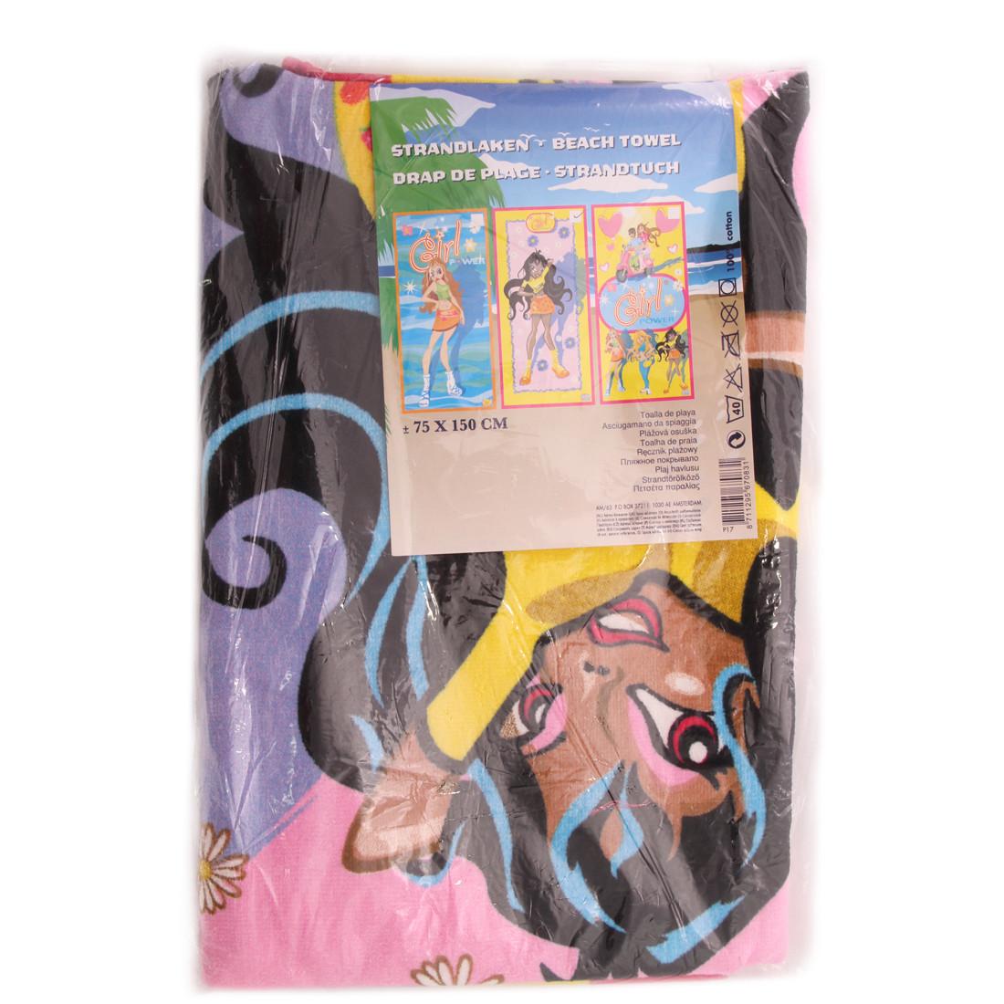 Πετσέτα Παραλίας - image 1-thumbnail