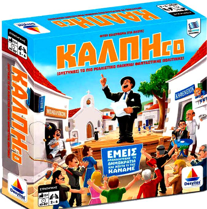 Κάλπη-co (100572)