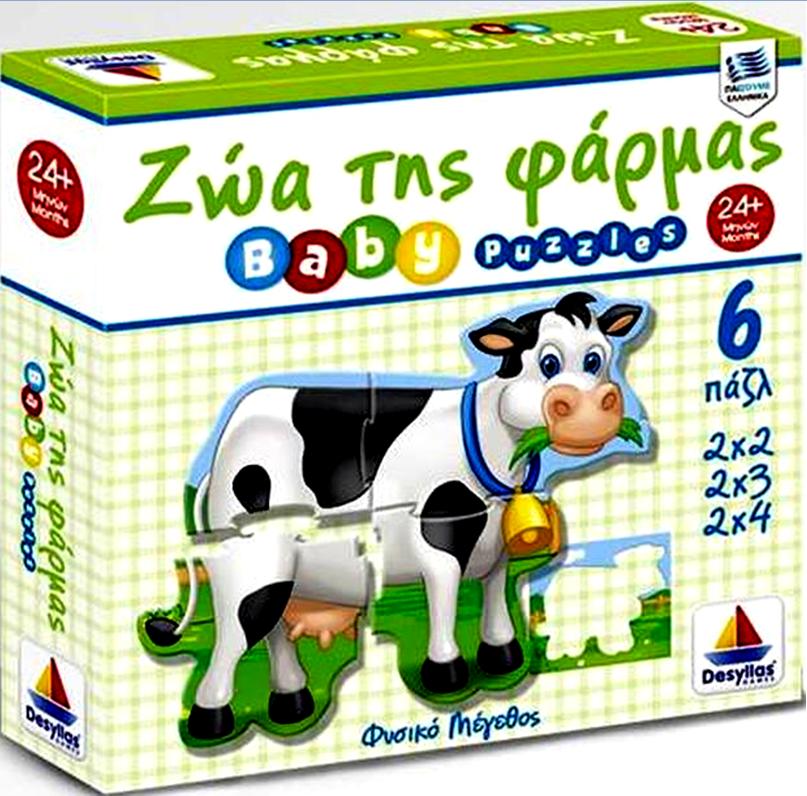 Παζλ Baby Ζώα Φάρμας (100427)