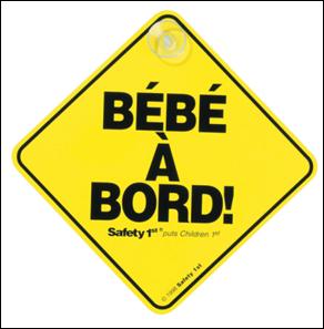 SAFETY 1ST ΒΑΒΥ ON BOARD ME BENTOYZA(38000-76)