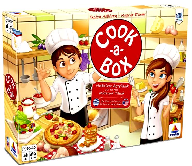 Cook-a-Box (100575)