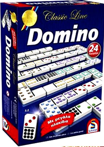 ΕΠΙΤΡΑΠΕΖΙΟ Domino (49207)