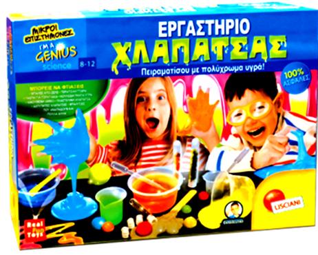 ΕΡΓΑΣΤΗΡΙΟ ΧΛΑΠΑΤΣΑΣ (67527)