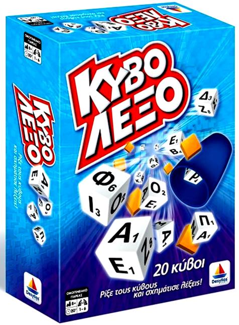 ΕΠΙΤΡΑΠΕΖΙΟ ΚΥΒΟΛΕΞΟ NEO (100538)