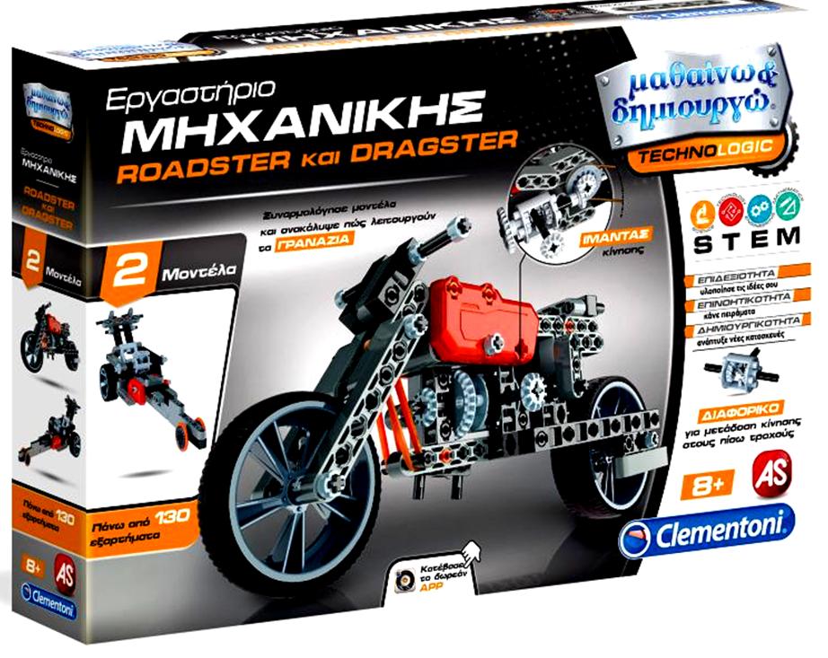 Μαθαίνω & Δημιουργώ Εργαστήριο Μηχανικής Roadster & Dragster (1026-63992)