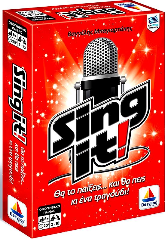 Sing it! (100566)