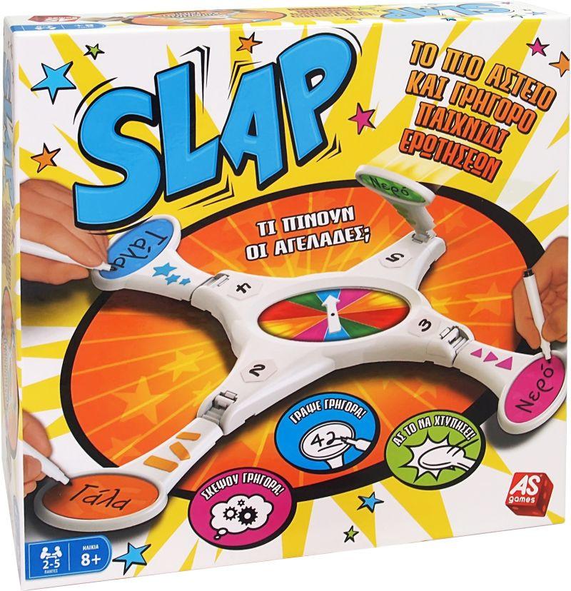Επιτραπέζιο Slap (1040-20188)