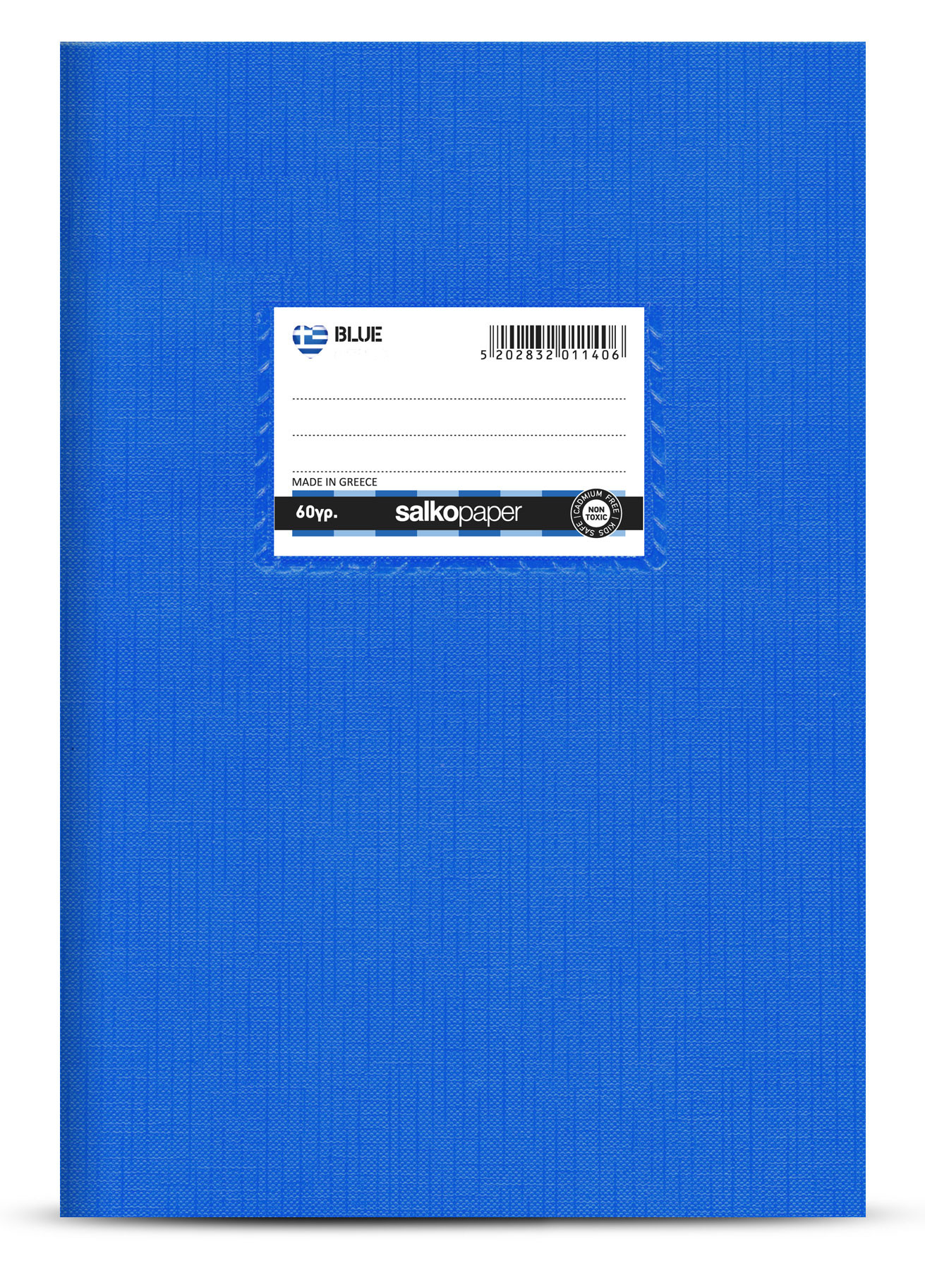 SALKO ΤΕΤΡΑΔΙΟ ''BLUE'' 17X25 ΛΕΥΚΟ+ΡΙΓΕ (1502)