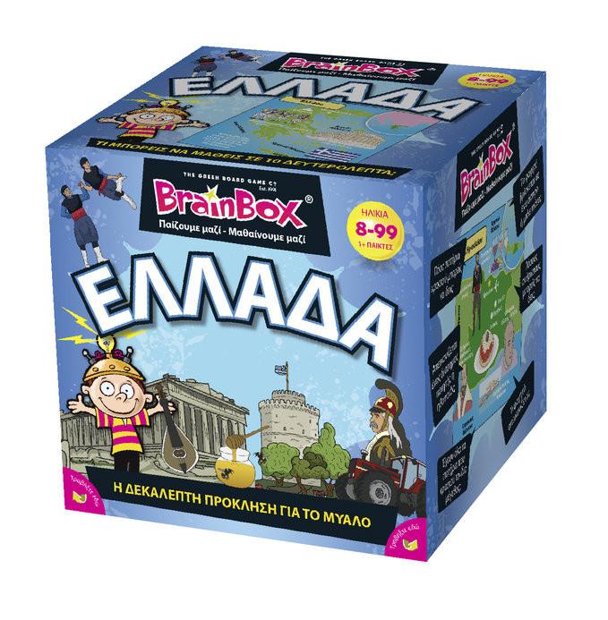 BrainBox Ελληνικά ΕΛΛΑΔΑ (93005)