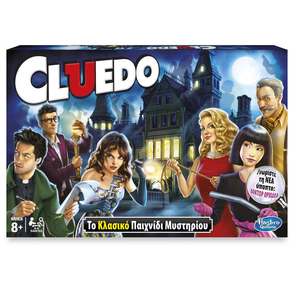 ΕΠΙΤΡΑΠΕΖΙΟ CLUE CLUEDO THE CLASSIC MYSTERY (38712)