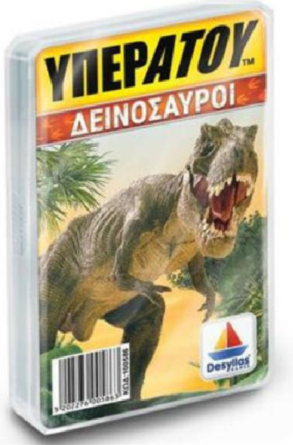 DESYLLAS - Κάρτες Υπερατού Δεινόσαυροι (100586)