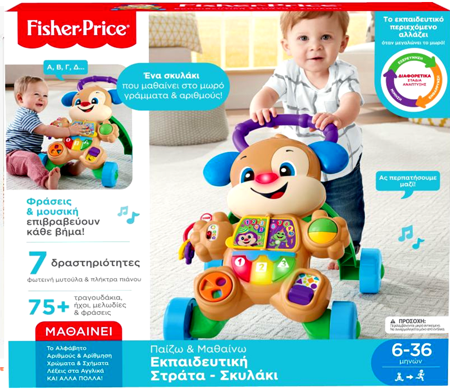 Fisher Price Laugh & Learn Εκπαιδευτική Στράτα Σκυλάκι Smart Stages (FTC66)