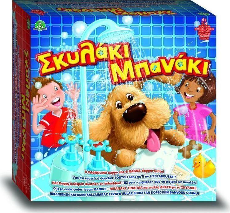 Giochi Preziosi Σκυλάκι Μπανάκι (GGY00012)