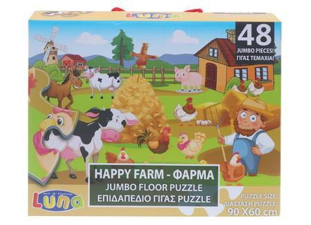 LUNA PUZZLE ΔΑΠΕΔΟΥ ΦΑΡΜΑ 48 TEMΑΧΙΑ 90X60EK (621010)