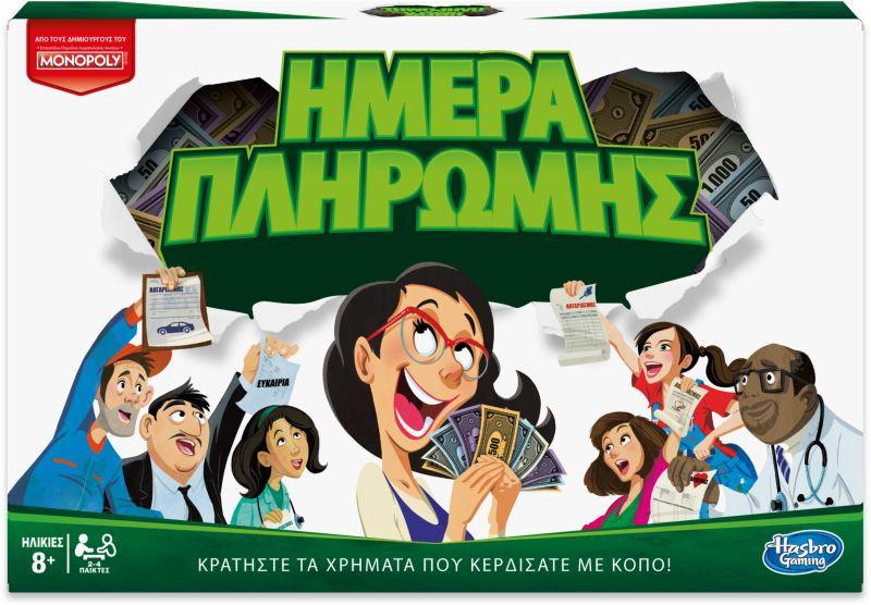 Monopoly Ημέρα Πληρωμής - Payday (E0751)