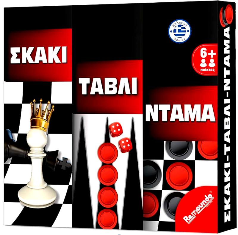 Remoundo Επιτραπέζιο Σκάκι-Τάβλι-Ντάμα (002)
