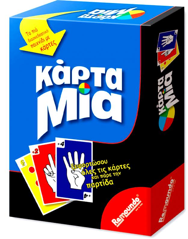 REMOUNDO ΕΠΙΤΡΑΠΕΖΙΟ ΚΑΡΤΑ ΜΙΑ (055)