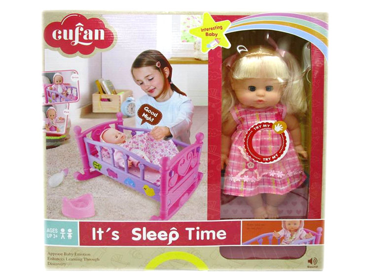 BABY BED 47X46cm (4899)