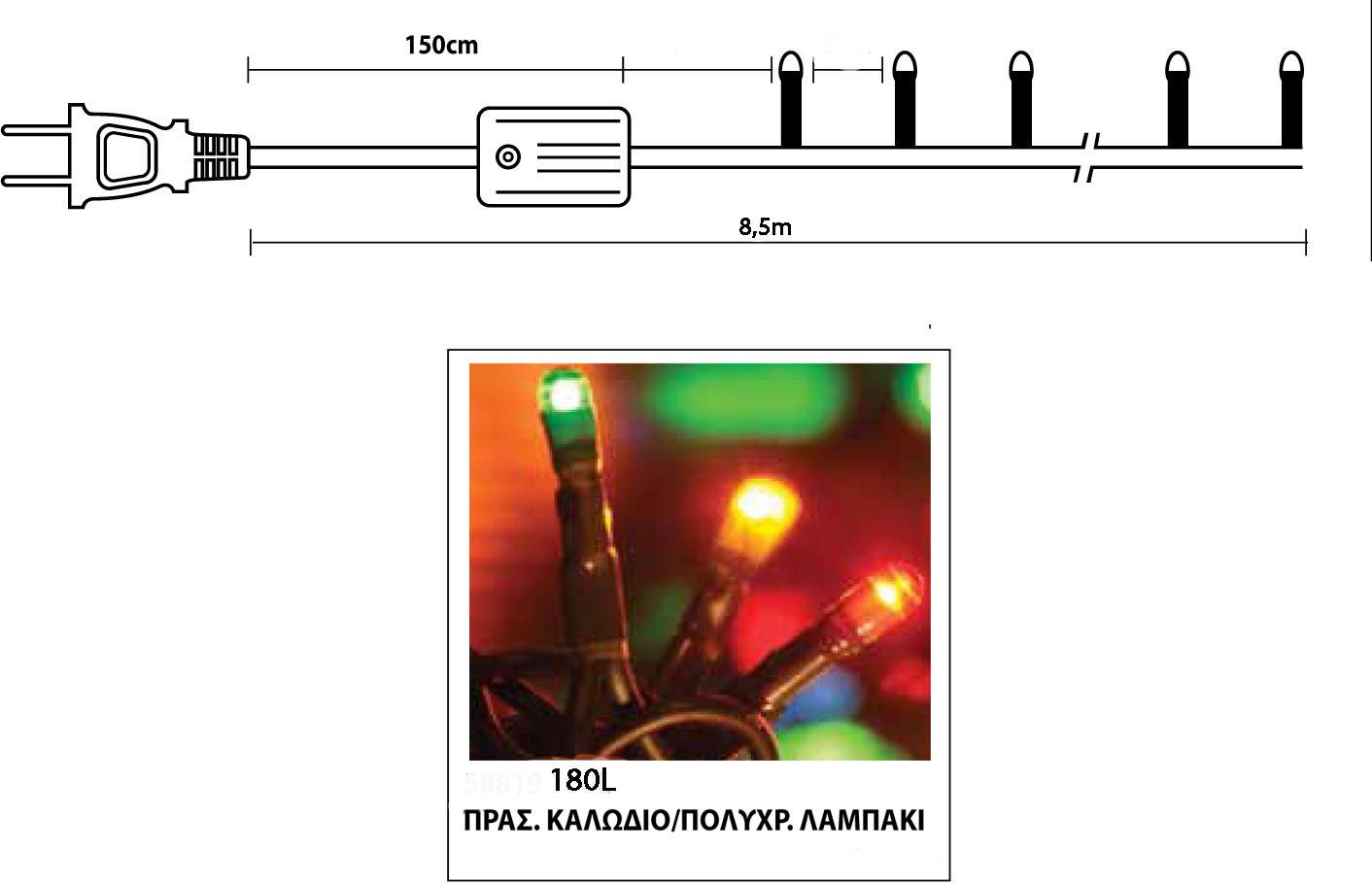 Χριστουγεννιάτικα Φωτάκια με Προγράμματα 180L - Πολύχρωμο (XLAGS10180)