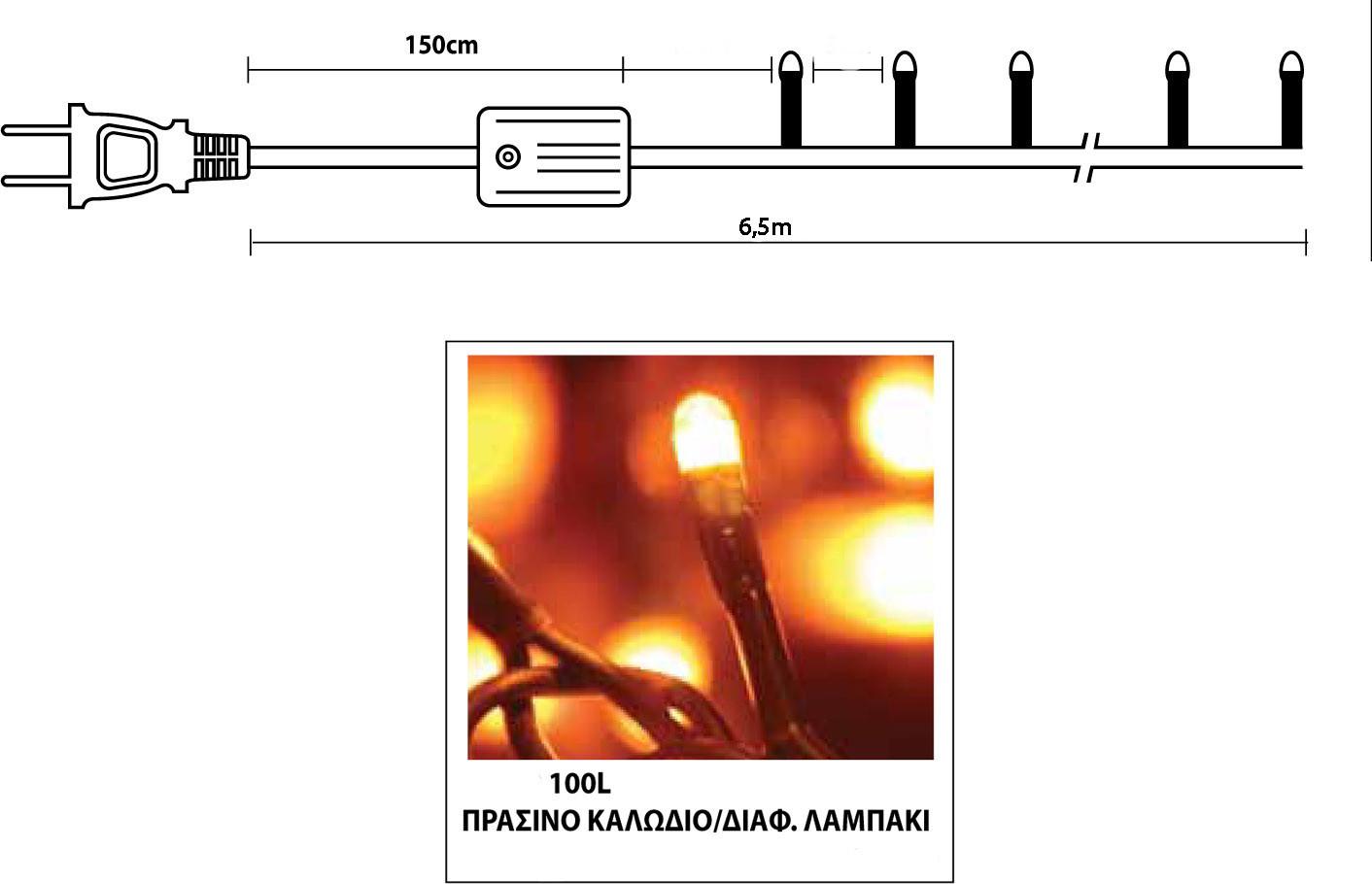 Χριστουγεννιάτικα Φωτάκια με Προγράμματα 100L - Λευκό (XLAGS11100)