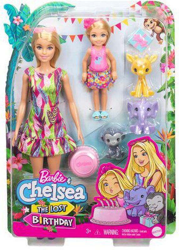 Barbie & Τσέλσι Σετ (GTM82)