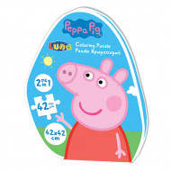 ΠΑΖΛ ΧΡΩΜΑΤΙΣΜΟΥ PEPPA PIG 2 ΟΨΕΩΝ 42 ΤΜΧ., 42Χ42 ΕΚ. (482494)
