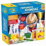 ΜΙΚΡΟΙ ΕΠΙΣΤΗΜΟΝΕΣ 25 Πειράματα Χημείας (77588)