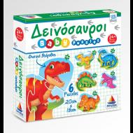 Puzzle Δεινόσαυροι (100428)