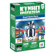 Κυνήγι Ερωτήσεων: Goal Quiz Euro (100757)