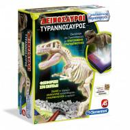 AS Μαθαίνω & Δημιουργώ - Τυραννόσαυρος Επαυξημένη Πραγματικότητα Fluo(1026-63358)