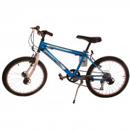 """Ποδήλατο Orient 20"""" - image 1-thumbnail"""