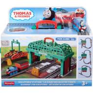 Fisher Price Thomas Σταθμός Του Κνάπφορντ (GHK74)